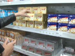 Je na vidiku maslena kriza?